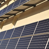 Sprl E.M.G Construct - Panneau photovoltaiques